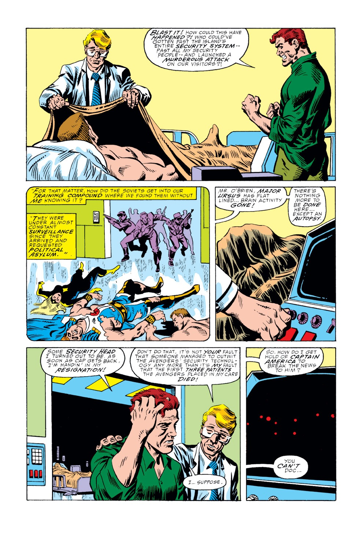 Captain America (1968) Issue #353 #285 - English 3