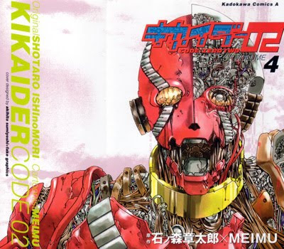 [Manga] Kikaider CODE 02 - Vol.4 RAW