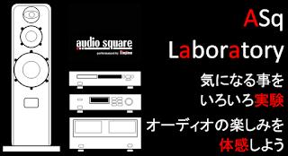 http://nojima-audiosquare.blogspot.jp/p/asq-laboratory.html