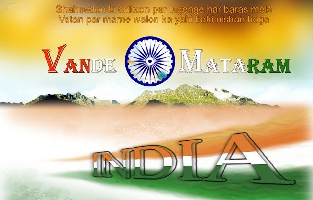 indian-independence-day-quotes