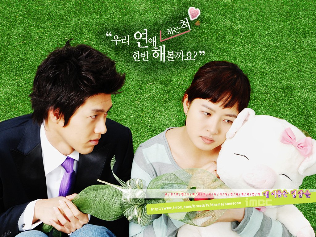 My Name is Kim Sam Soon Episode 15