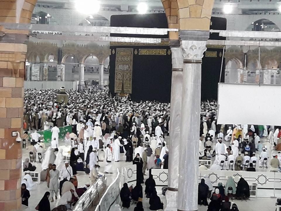 Umrah 2017