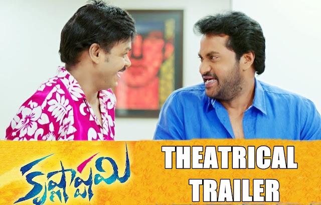 Krishnashtami Telugu Movie Theatrical Trailer - Sunil, Nikki Galrani, Dimple Chopade & Dil Raju