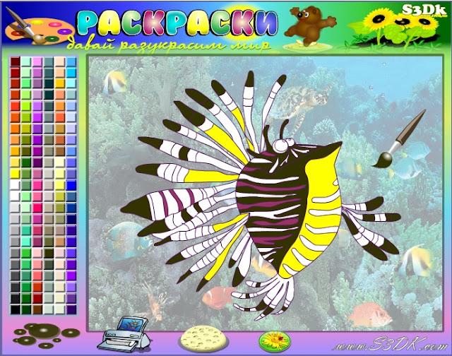 Fish painters
