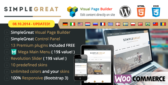 SimpleGreat v1.8 - Premium WordPress WooCommerce theme Free