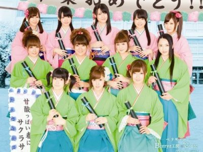 Berryz Koubou×℃-ute
