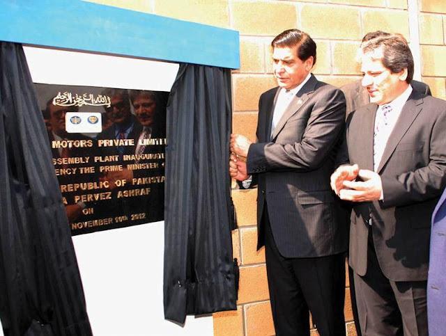 Inauguration by Raja Pervez Ashraf