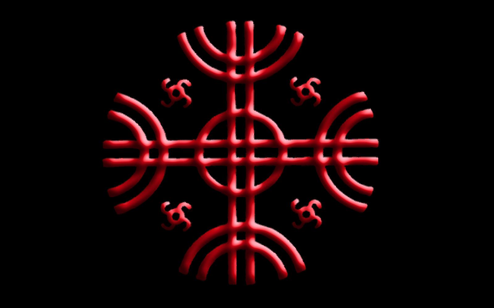 DISEÑO MAPUCHE-MELI WITRAN MAPU - CULTRUM