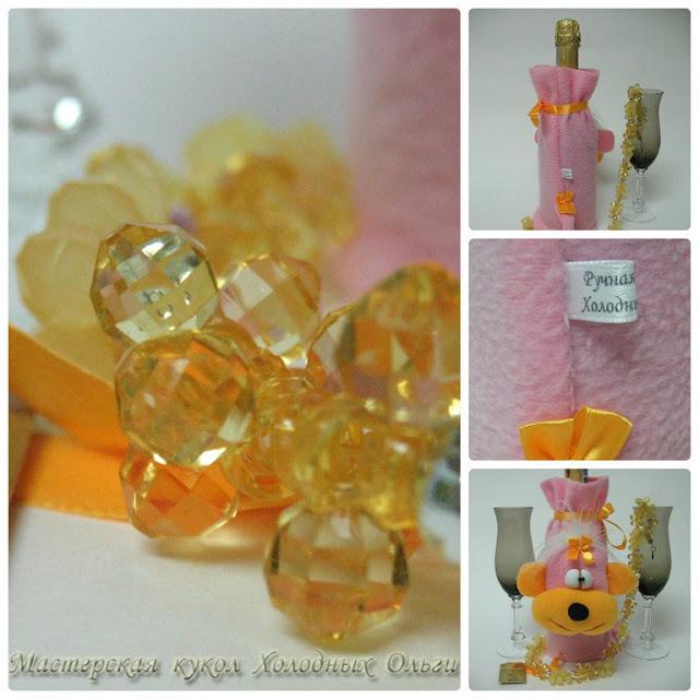 Розово-желтая обезьяна