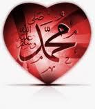 Puisi Islam Nabi,Kata Kata Nabi Tentang Cinta,Puisi Islam Maulid Nabi