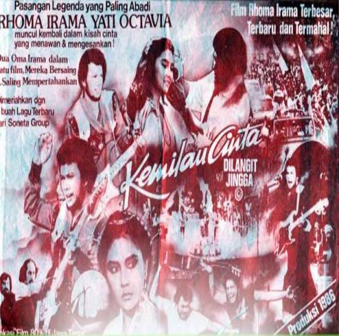 Do You Know Indonesia?: Kemilau Cinta di Langit Jingga _ Sound Track Film Rhoma Irama