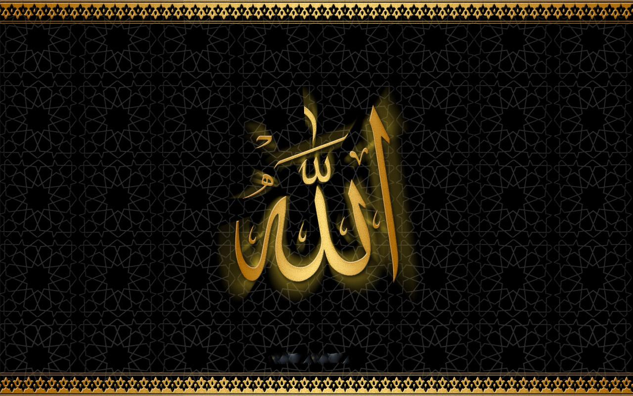 http://2.bp.blogspot.com/-dlEp6h_vkqg/TrlJhWVx7nI/AAAAAAAAJ8M/Pq2fGuXK5ho/s1600/islamic-wallpaper-300.jpg