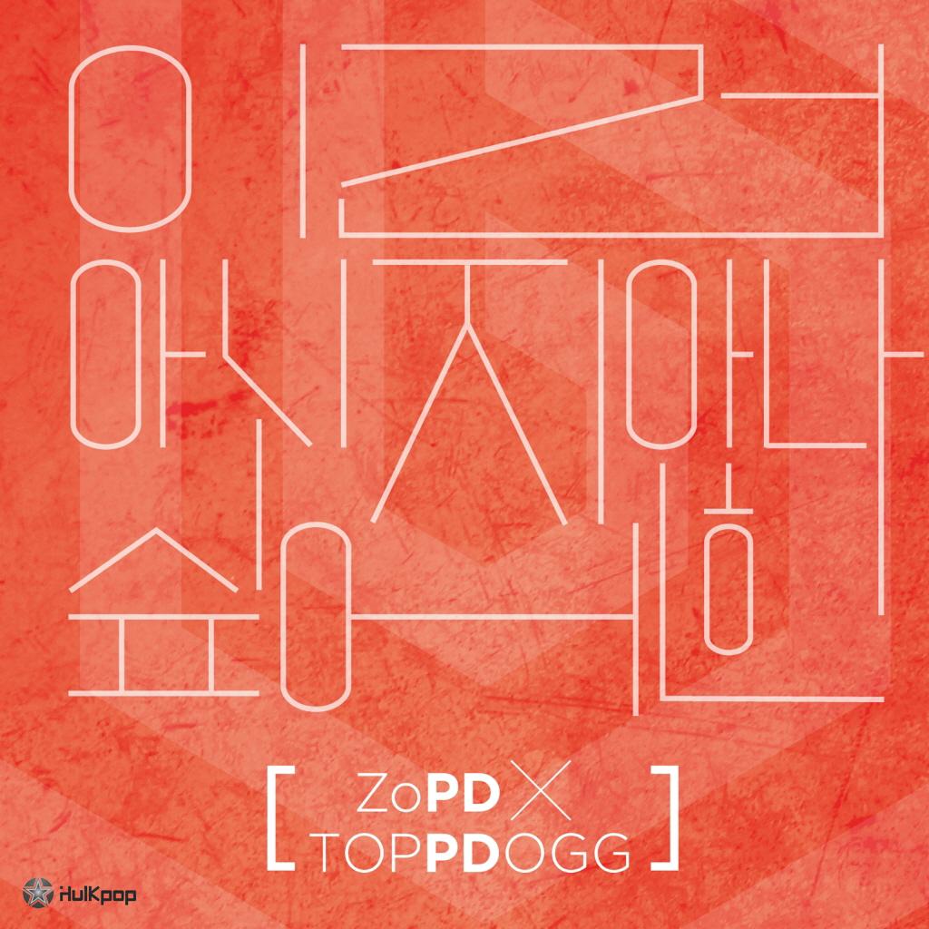 [Single] Topp Dogg, Cho PD – This Isn't Right