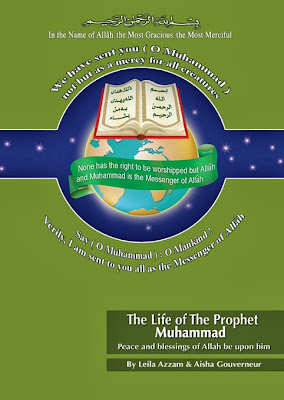 The-Life-of-the-Prophet-Muhammad-(PBUH)