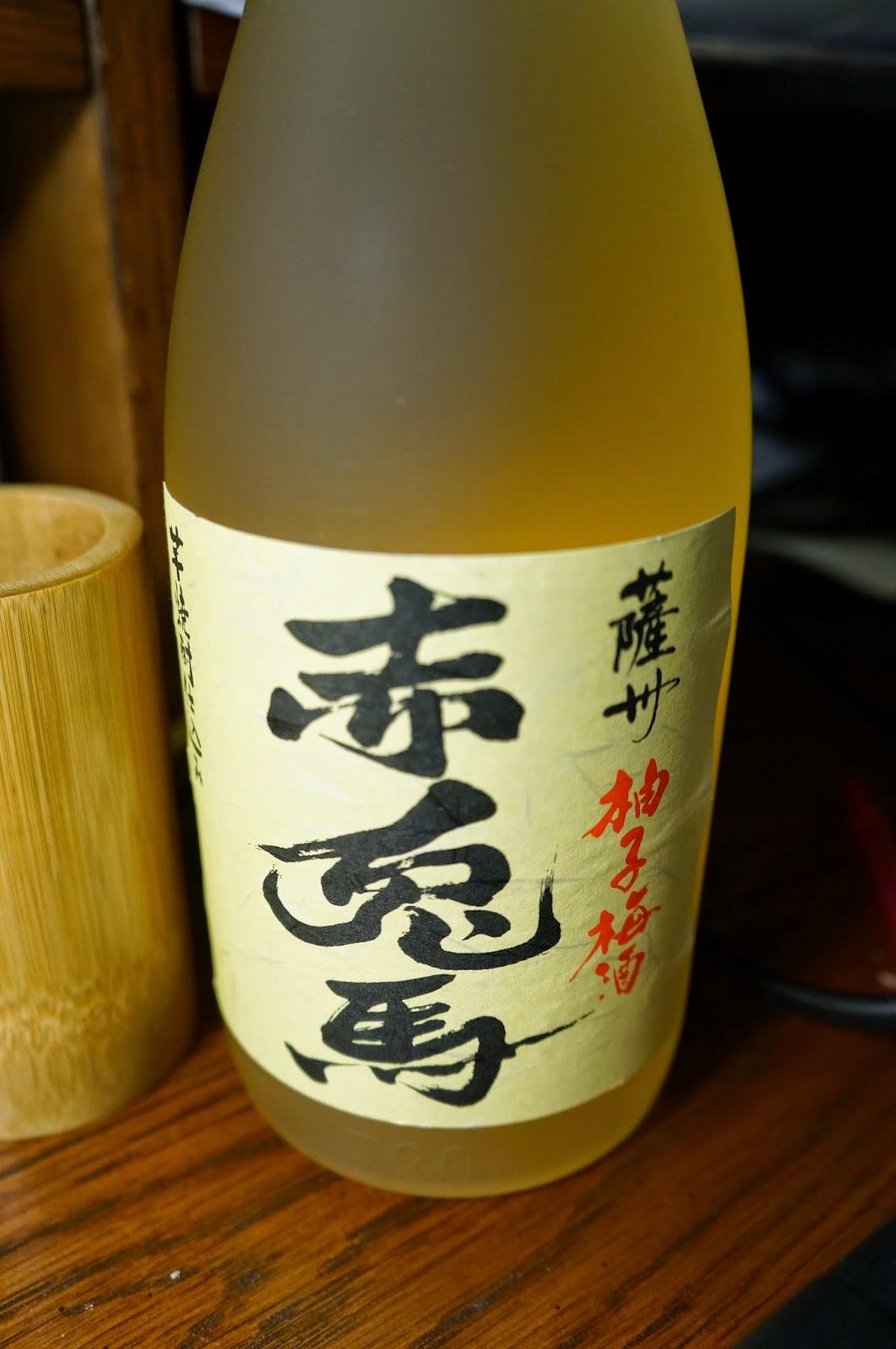 recipe umeshu plum wine jello dessert yokosuka food. Black Bedroom Furniture Sets. Home Design Ideas
