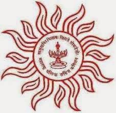 MPSC Sarkari Naukri
