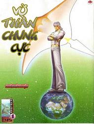 Võ Thần Chung Cực
