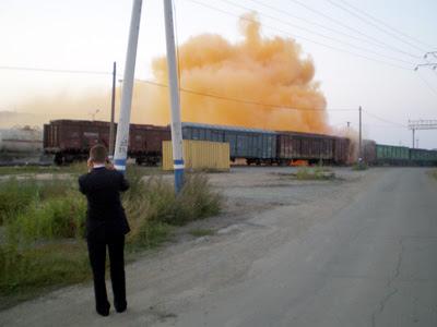 Фото Photoshot /Укринформ: выброс брома
