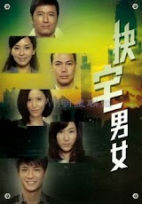 Nam N Chn Nh (2012)