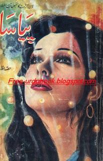 Pyasa novel