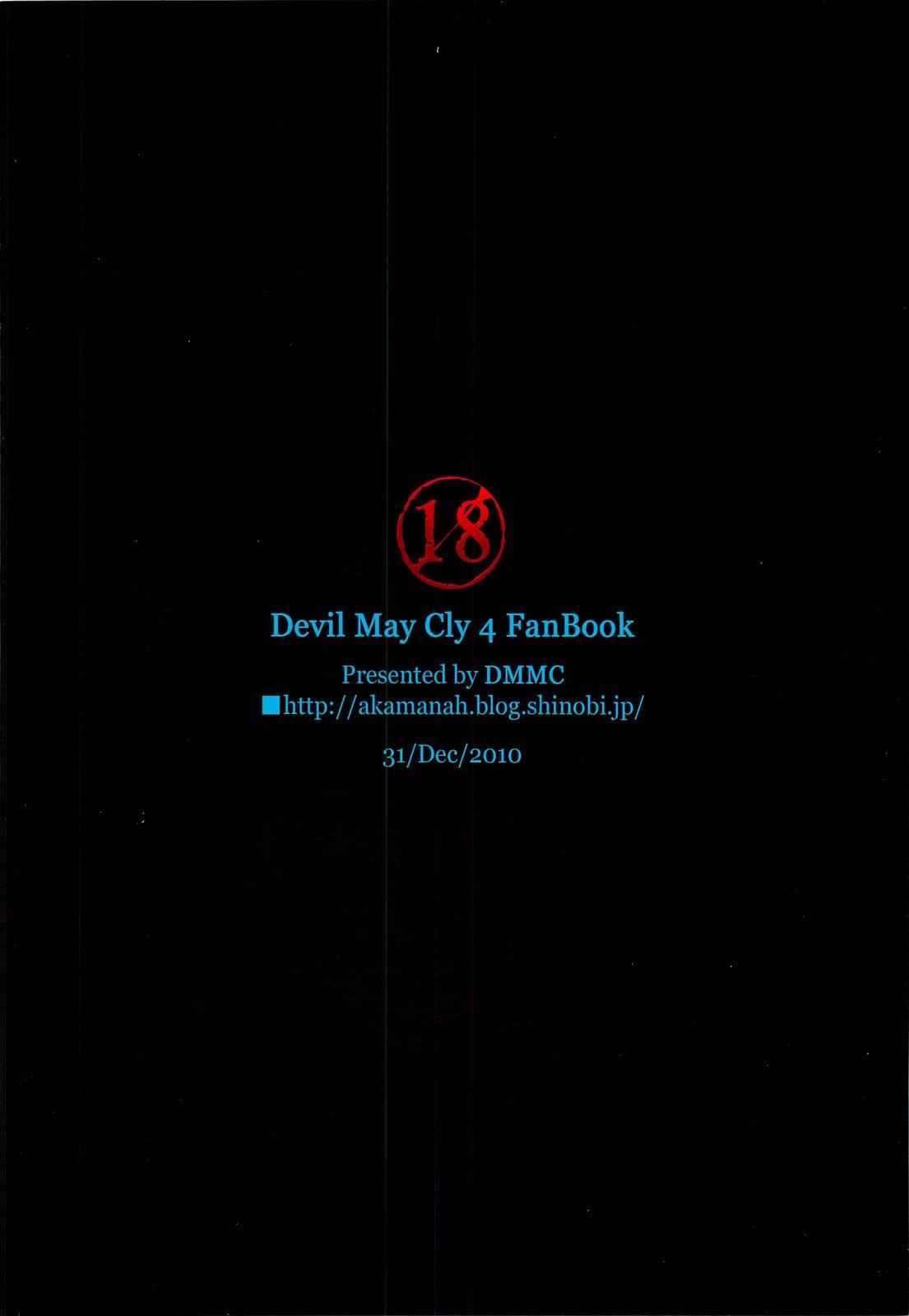 อ่านการ์ตูนออนไลน์DMC DEVIL MAY CRY 4 Mission1