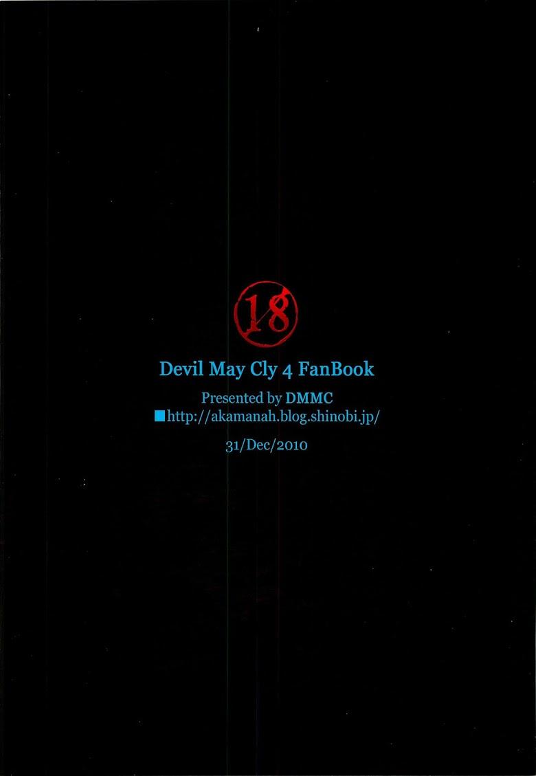 เดวิลเมย์คราย 4 ภารกิจที่ 1 - หน้า 26