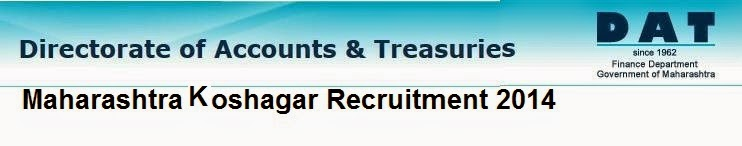 Maharashtra Koshagar Recruitment 2014