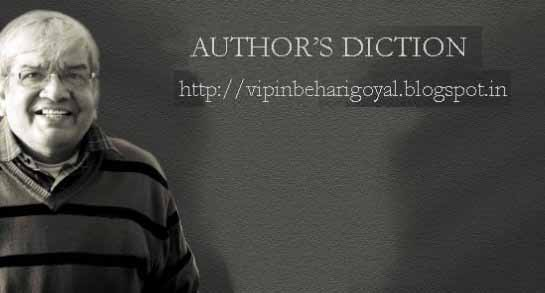 Visit My English Literary Blog