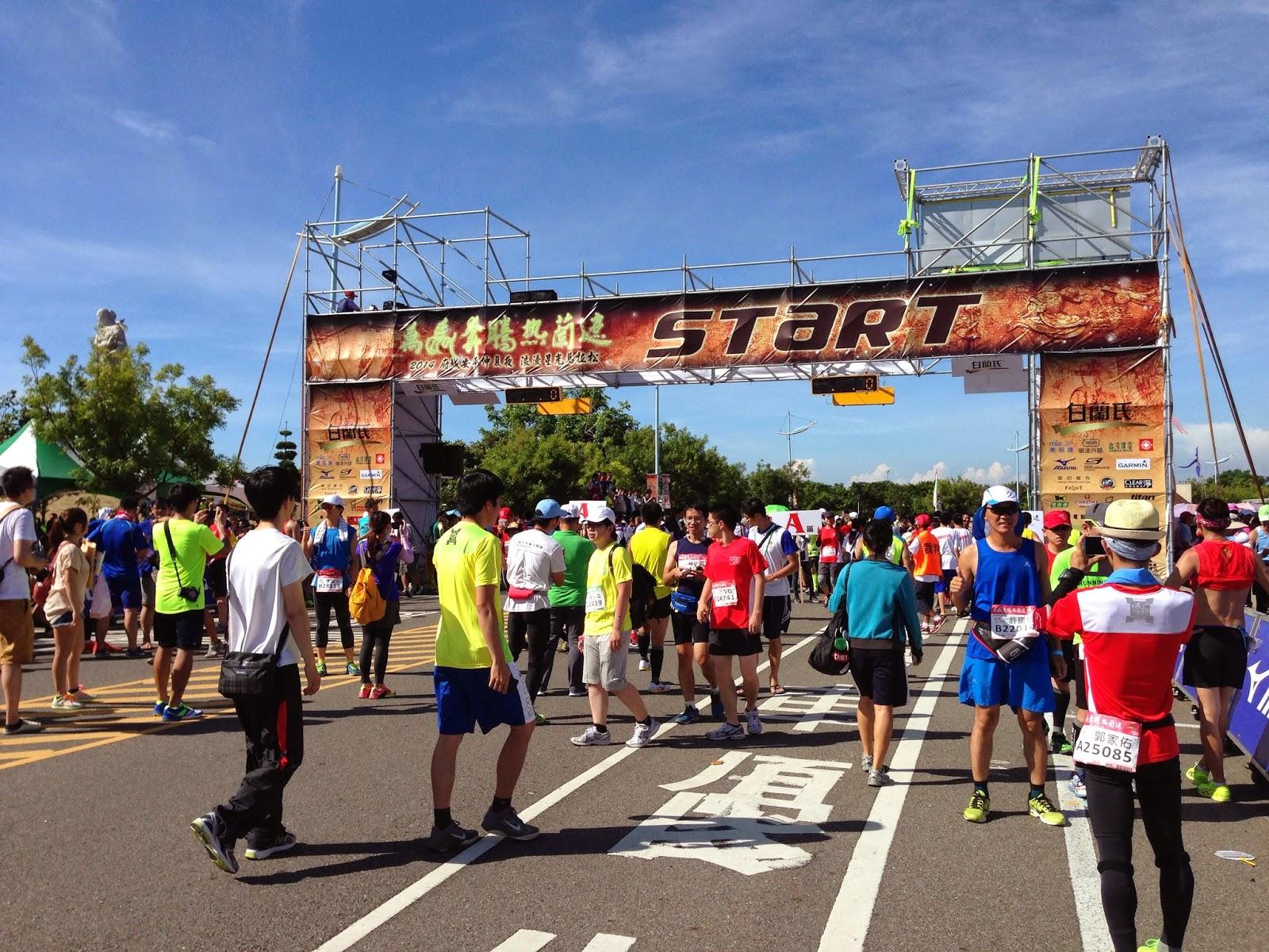 一個人的馬拉松 跟自己對話42公里