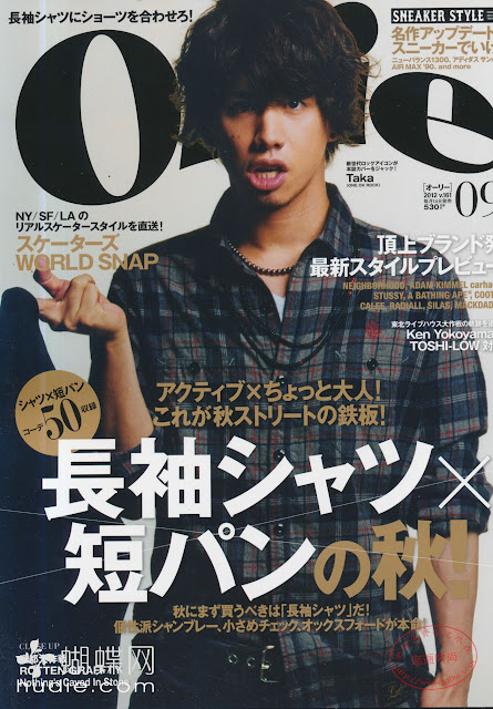 Ollie (オーリー) 2012年9月 TAKA One OK Rock japanese magazine scans