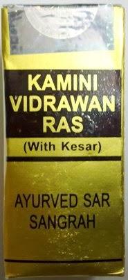 Buy Kamini Vidrawan Ras