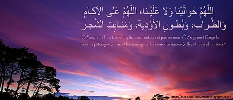 Couverture facebook islamique