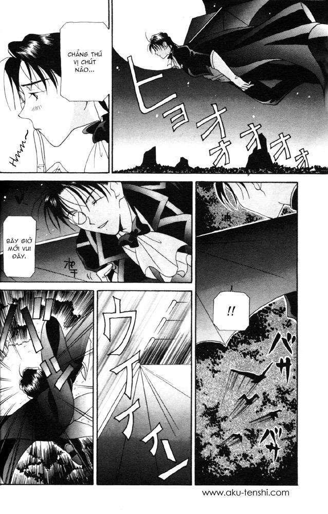 Dorobou to Keiji Chapter 1 - Trang 6