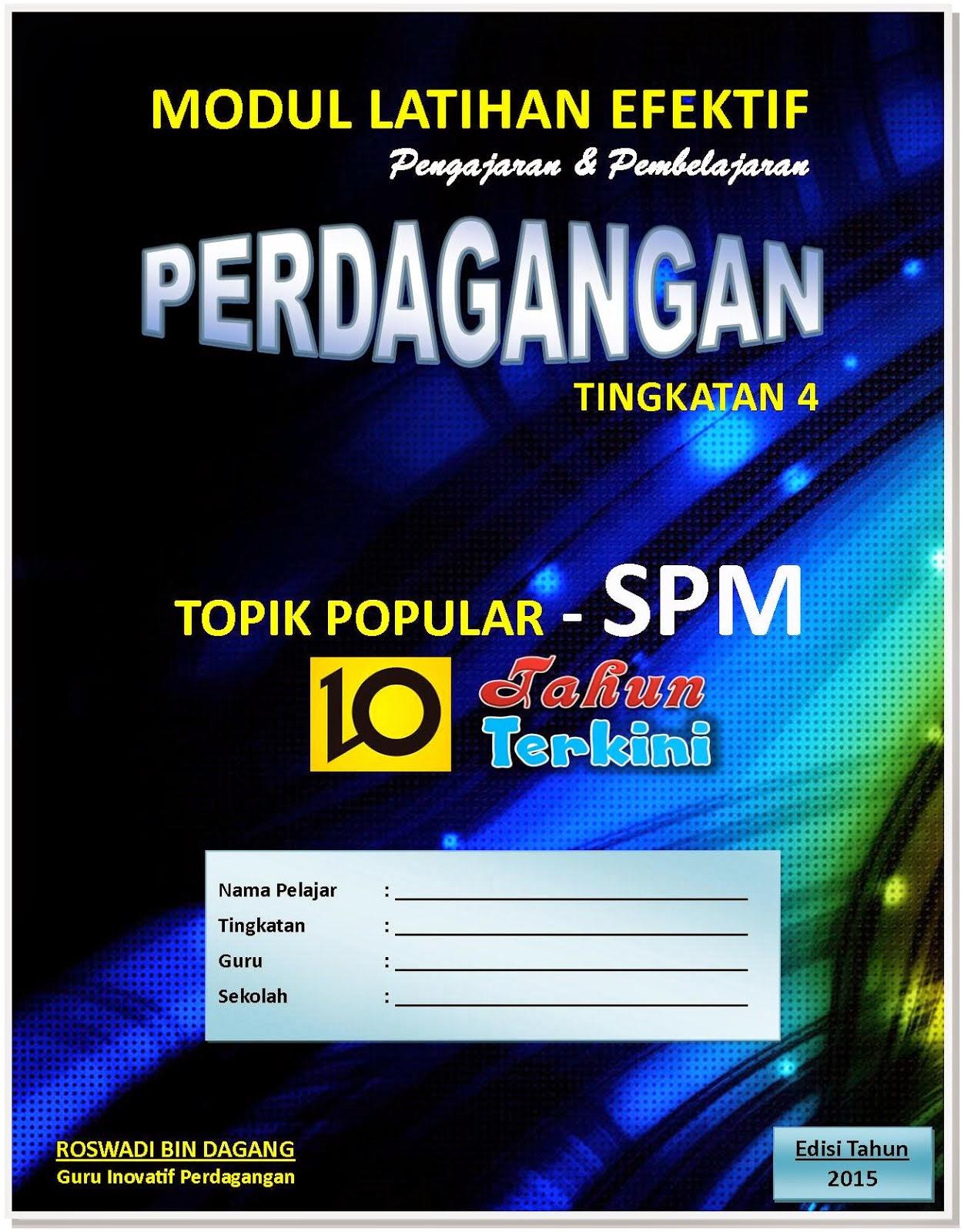 MODUL P&P PERDAGANGAN T4 DAN T5.. EDISI TAHUN 2015