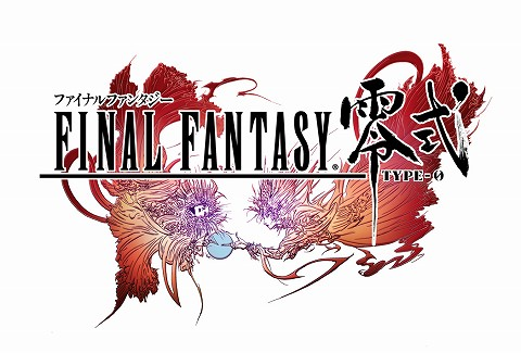 Final Fantasy Type-0 Demo Download