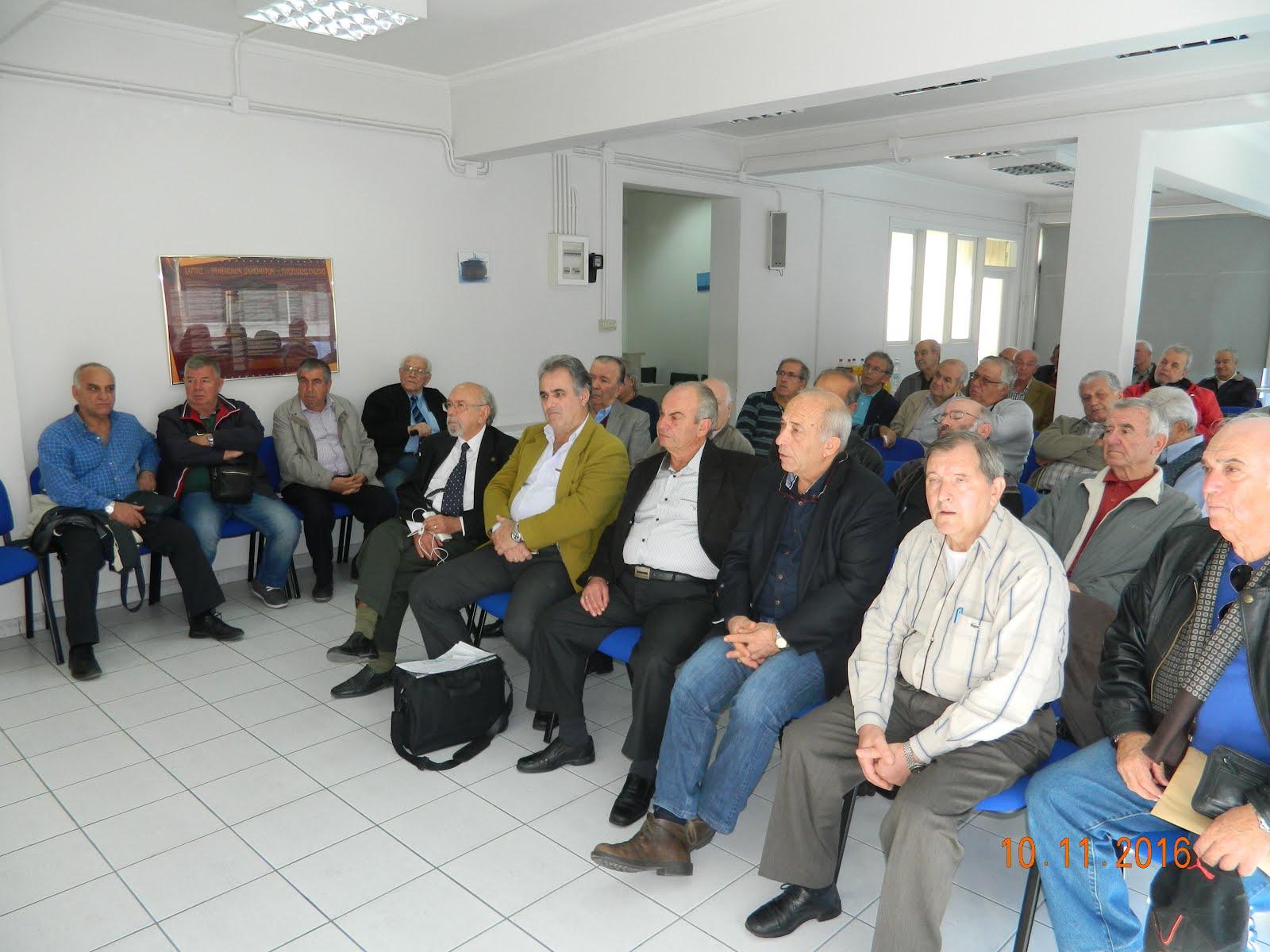 Συνάντηση συνταξιοδοτικών ενώσεων εμπορικού ναυτικού Ελλάδος