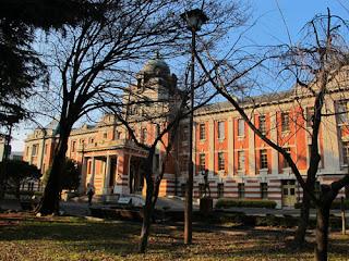 Nagoya City Archives, Aichi