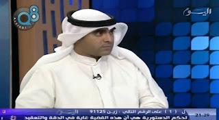 لمحامي عبدالله الأحمد : الحكومة تعمدت نصب فخ إصدار مرسوم باطل 21-6-2012