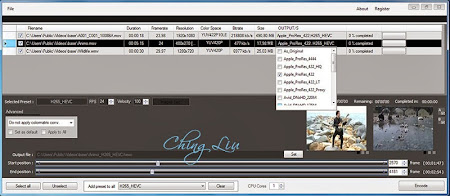 CineMartin Cinec 2.7.5 Gold Free Download