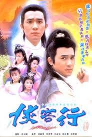 Hiệp Khách Hành - Lương Triều Vỹ - Hiệp Khách Hành (1989)