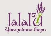 Lalalu Decor - Цветочное бюро!