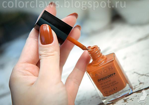 Avon Art Orange