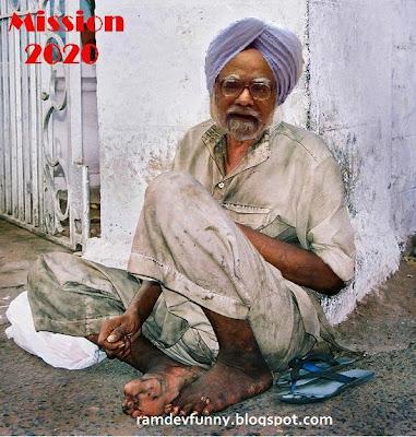 Manmohan Singh Beggar Funny