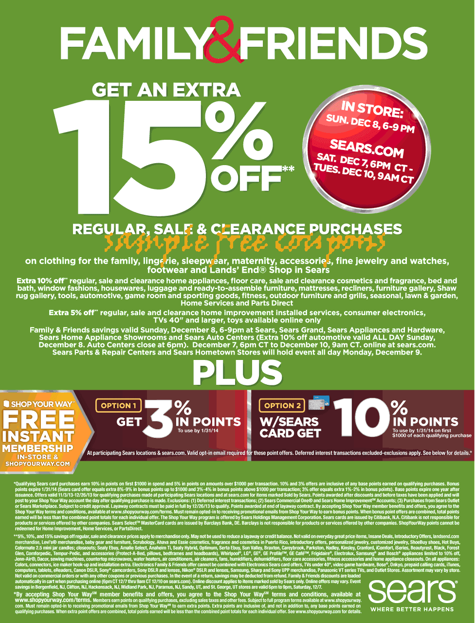 Sears com coupon code