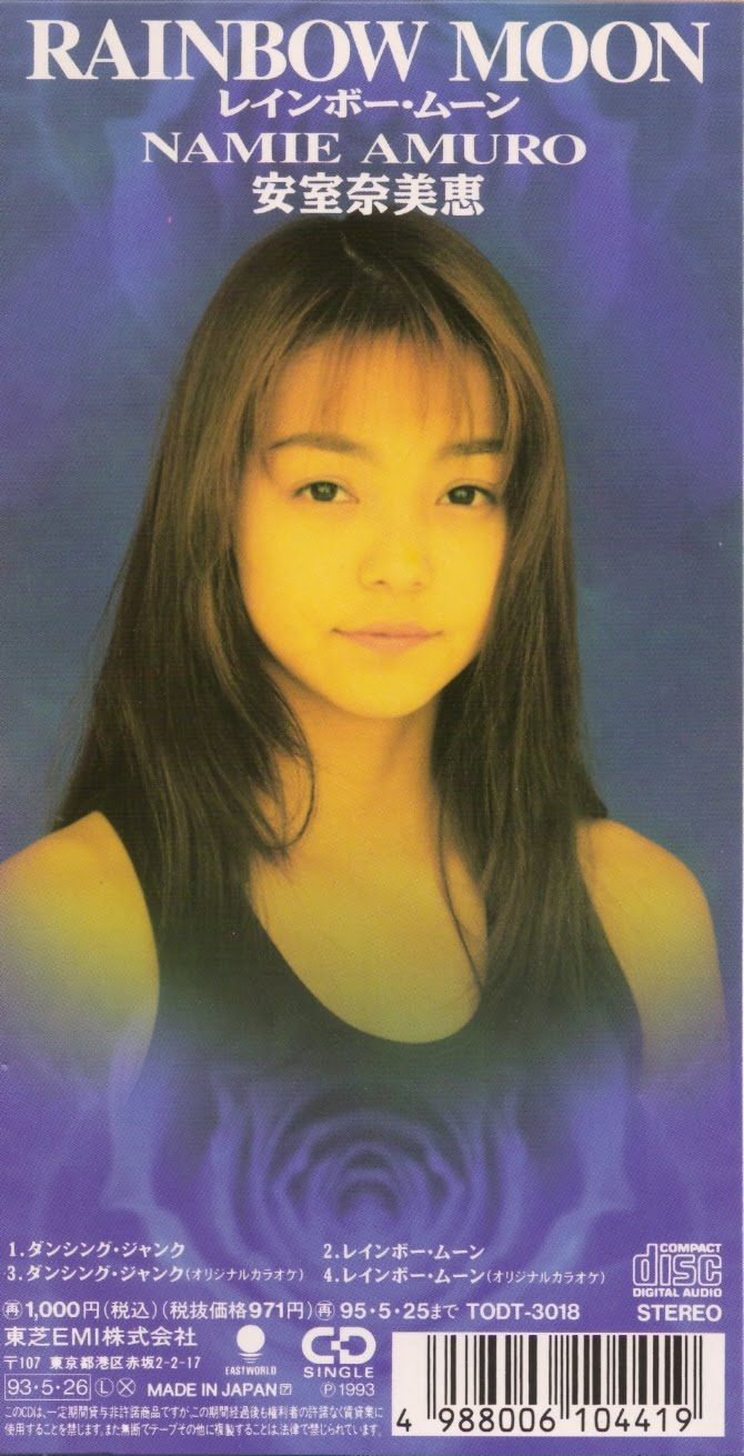 pictures Azusa Togashi (b. 1990)