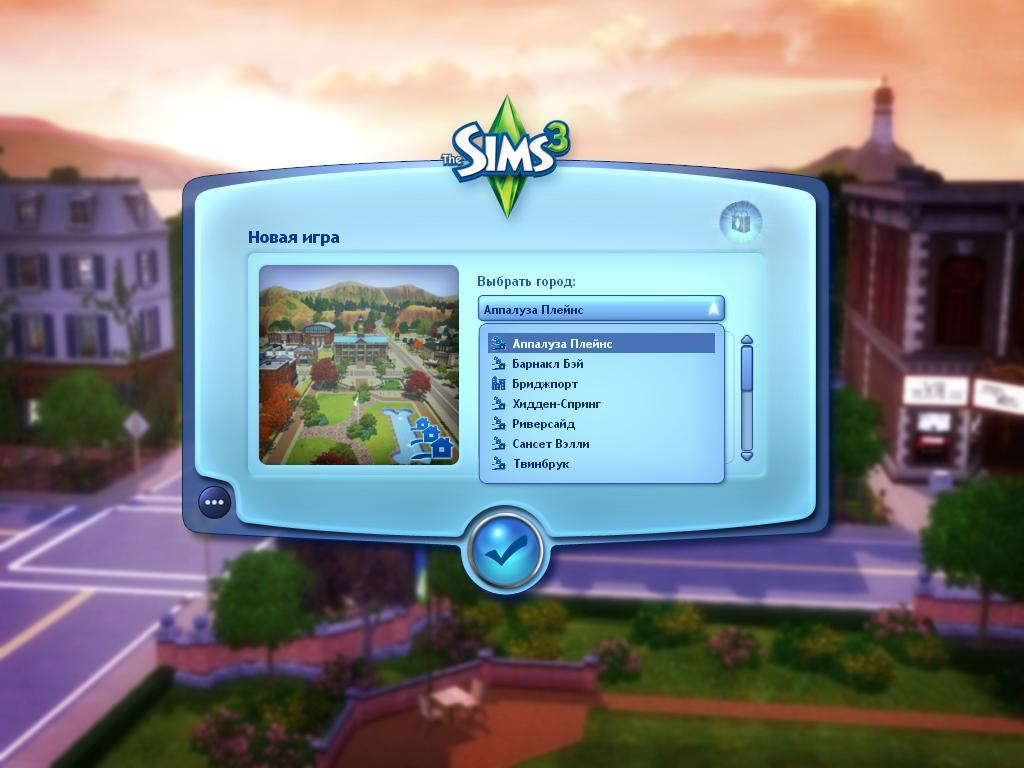 The sims 3 gold edition v 210150 store скачать торрент - b68c