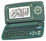 Tilawatil-Qur-an Online. Dengarkan. Klik bawah ini