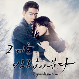 V.A - That Winter, The Wind Blows (그 겨울, 바람이 분다) OST