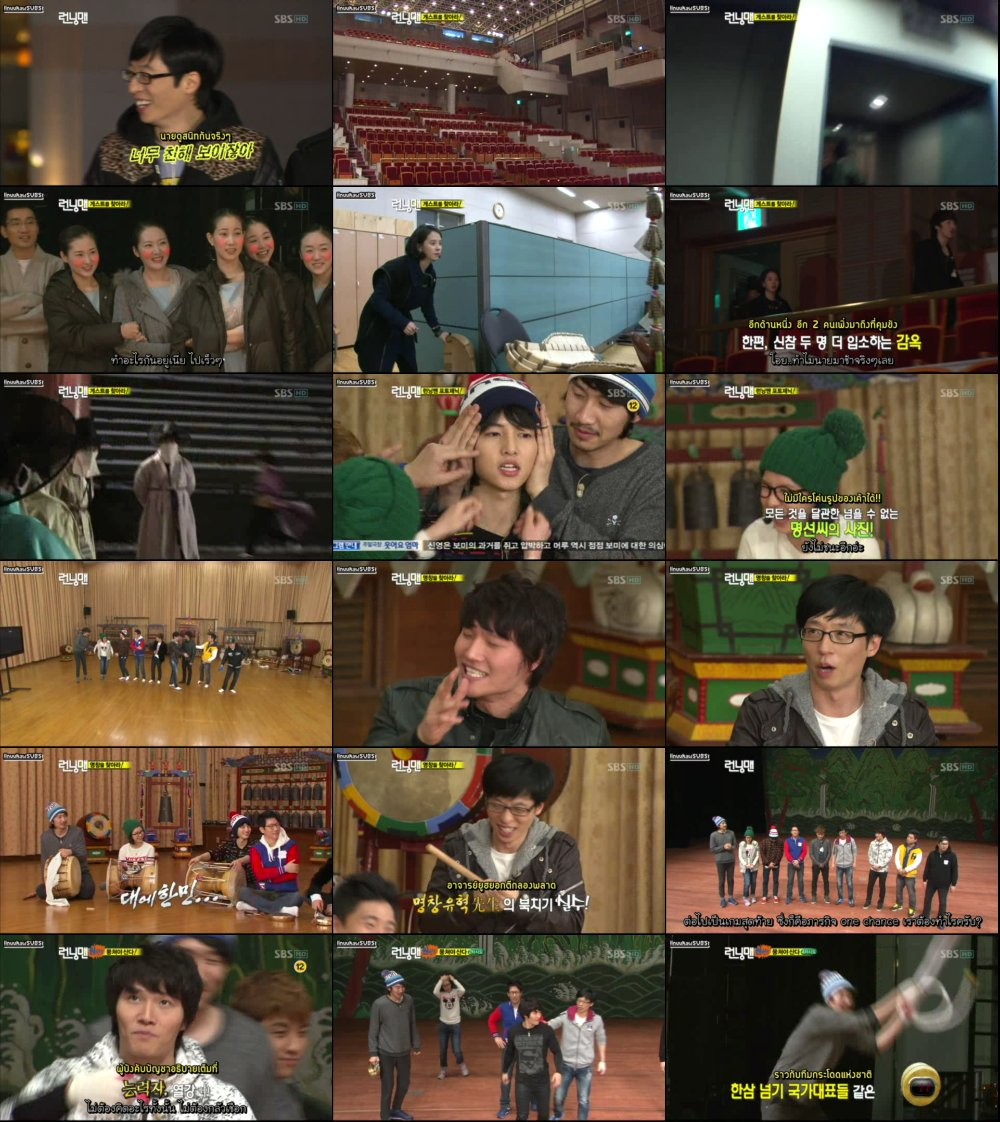 Runningman Sub Thai EP30