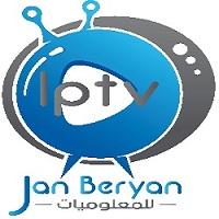 Jan Beryan للمعلوماتية
